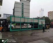 30吨块冰机